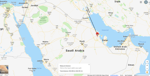 Saudi Arabia Oil Field Attack II